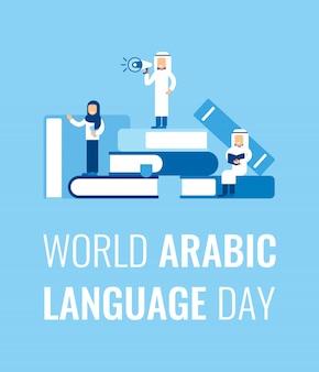 Arabische leute des weltarabischsprachentages, die bücher auf stapel großen büchern studieren und lesen
