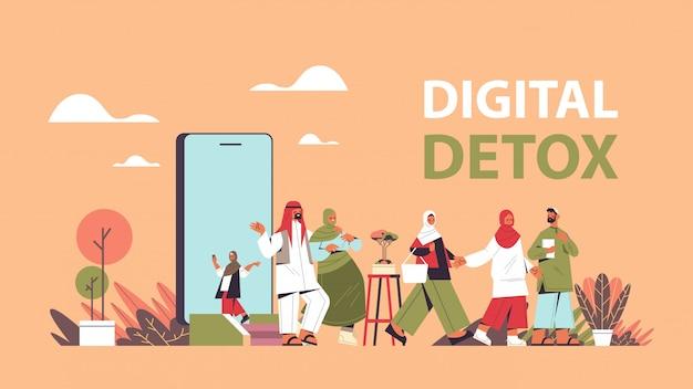 Arabische leute, die aus dem digitalen entgiftungskonzept des handybildschirms vacatin adventure herauskommen und das internet und die sozialen netzwerke verlassen, horizontale illustration in voller länge