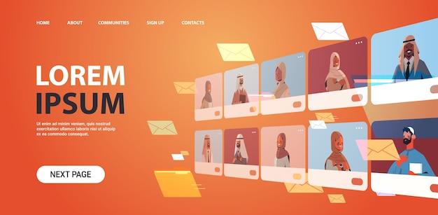 Arabische leute in webbrowser-fenstern, die während des videoanrufs der virtuellen konferenz online-kommunikationskonzept horizontale porträtkopie raum vektor-illustration diskutieren