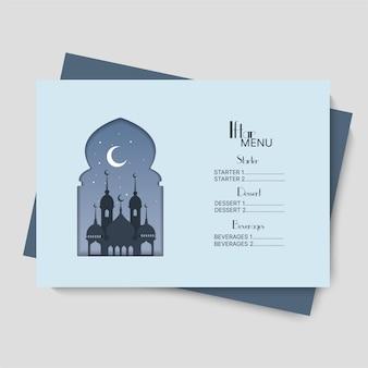 Arabische restaurantkarte. iftar party illustration