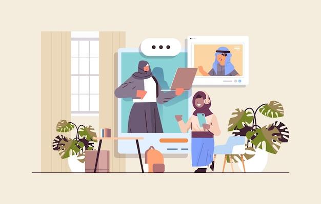 Arabische schulkinder in webbrowser-fenstern diskutieren mit dem lehrer während des videoanrufs selbstisolation online-kommunikationskonzept wohnzimmer interieur horizontale vektorillustration