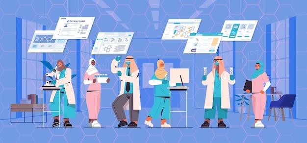 Arabische wissenschaftler in masken, die mit dna in reagenzgläsern arbeiten forscherteam, das experimente im labor durchführt dna-tests gentechnik-diagnose