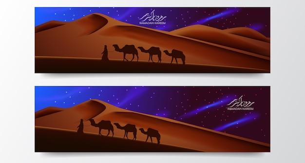 Arabische wüstenlandschaftsnacht mit kamelsilhouette für ramadan mubarak banner vorlage (textübersetzung = gesegneter ramadan)