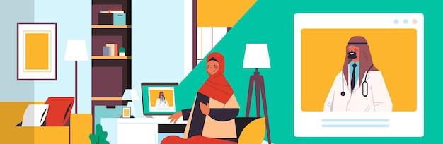Arabischer arzt auf laptop-bildschirm beratung arabische patientin online-beratung gesundheitswesen medizin konzept wohnzimmer interieur horizontales porträt