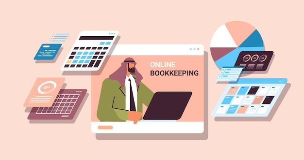 Arabischer geschäftsmann analysiert statistikdaten finanzbuchhalter online-buchhaltungskonzept horizontale porträtvektorillustration