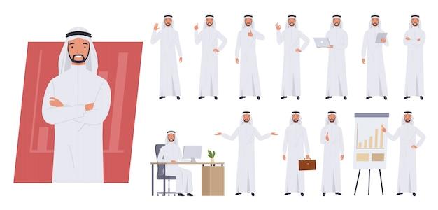 Arabischer geschäftsmanncharakter. unterschiedliche posen und emotionen.