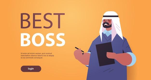 Arabischer geschäftsmannführer in der formellen abnutzung erfolgreicher arabischer geschäftsmann stehender posenführer bester chefkonzept männlicher büroangestellter porträt horizontale kopie raumillustration