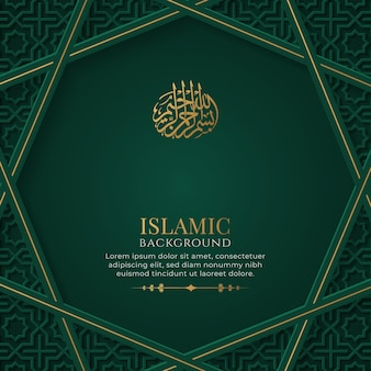 Arabischer islamischer eleganter grüner und goldener dekorativer luxushintergrund mit islamischem muster