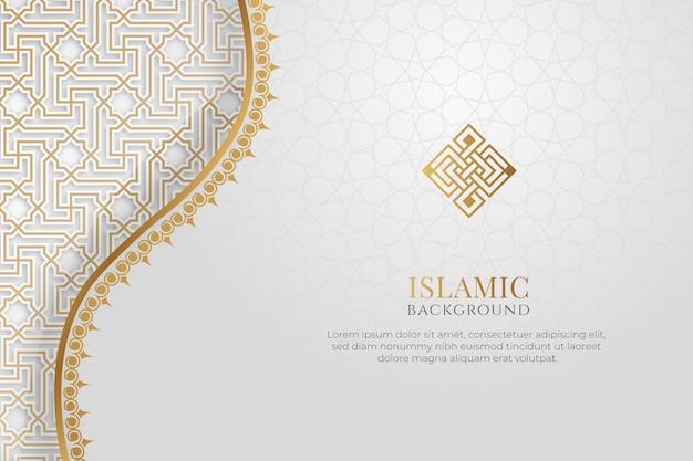 Arabischer islamischer eleganter weißer luxus-verzierungshintergrund