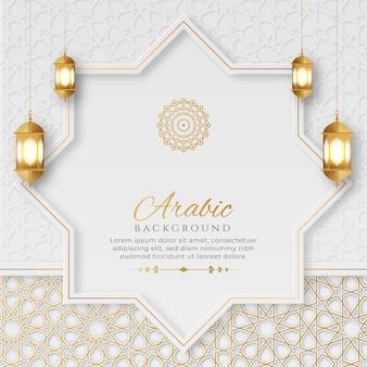 Arabischer islamischer eleganter weißer und goldener dekorativer luxushintergrund mit dekorativen laternen