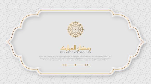 Arabischer islamischer eleganter weißer und goldener luxus-zierbanner mit islamischem muster und dekorativem verzierungs-rahmenrahmen Premium Vektoren