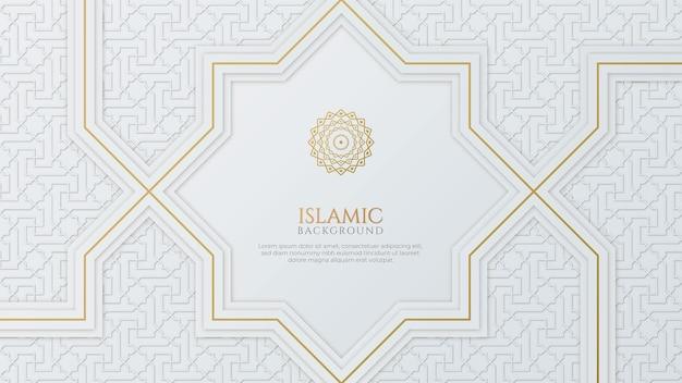 Arabischer islamischer eleganter weißer und goldener luxus-zierhintergrund mit islamischem muster und dekorativem verzierungsrandrahmen