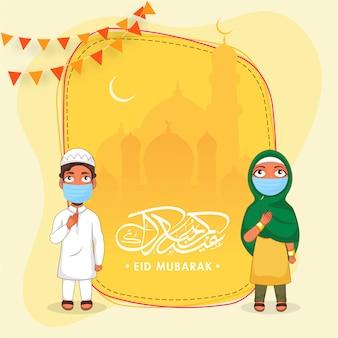 Arabischer islamischer kalligraphischer text eid mubarak konzept mit muslimischen mann- und frauengrüßen (salam) auf moscheesilhouette und halbmond auf gelbem hintergrund. eid-feierlichkeiten während covid-19.