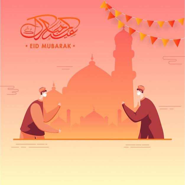 Arabischer islamischer kalligraphischer text eid mubarak konzept mit muslimischen manngrüßen einander auf moscheehintergrund. eid-feierlichkeiten während covid-19.
