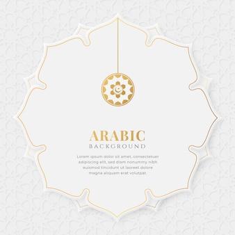 Arabischer islamischer weißer und goldener luxus-ornament-laternenhintergrund mit arabischem muster und dekorativem ornament