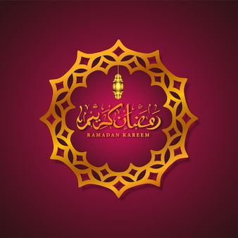 Arabischer kalligraphie-ramadan kareem mit islamischen ornamenten in goldfarbe