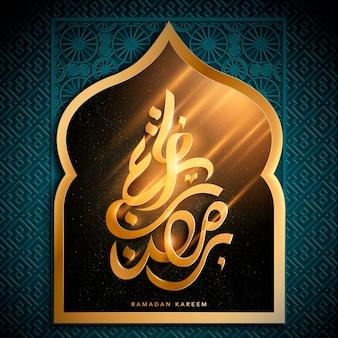 Arabischer kalligraphiedesign für ramadan, mit gewölbtem rahmen
