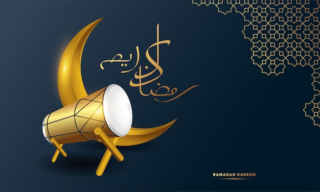 Arabischer kalligraphiehintergrund des ramadan kareem