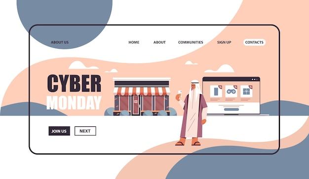 Arabischer mann, der digitales gadget verwendet, das waren online einkauft cyber-montag großer verkaufskonzeptkopierraum