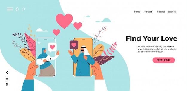 Arabischer mann frau, die online-mobile-dating-app afroamerikanerpaar im gespräch während des virtuellen treffens soziale beziehung kommunikationskonzept horizontale kopie raum illustration chatten