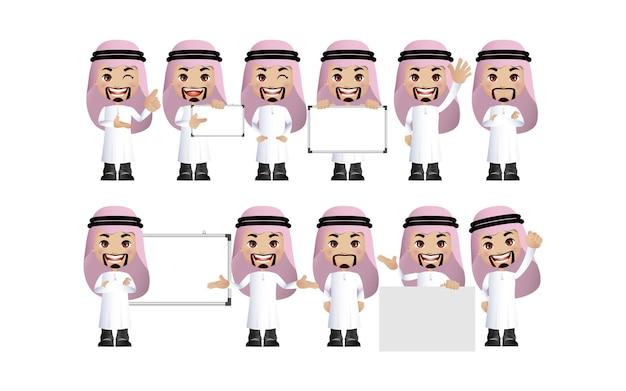Arabischer mann mit verschiedenen posen. vektor