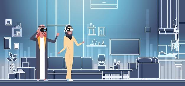 Arabischer mann und frau, die gläser 3d trägt