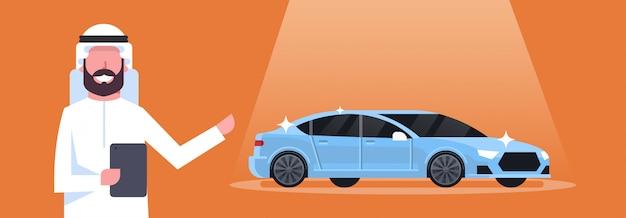 Arabischer verkäufer man present new car dealership-mitte-ausstellungsraum-konzept-horizontale illustration