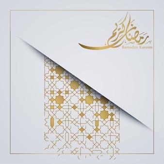 Arabisches geometrisches muster der ramadan-kareem-linie und kalligraphie-hintergrund