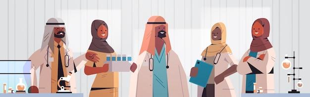 Arabisches team von medizinischen fachleuten arabische ärzte in uniform, die zusammen medizinmedizinkonzept krankenhauslaborinnenraum horizontale porträtvektorillustration stehen