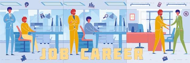 Arbeiter und geschäftsleute, die im büro arbeiten