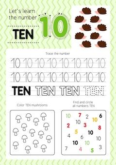 Arbeitsblatt für bildungsnummer zehn