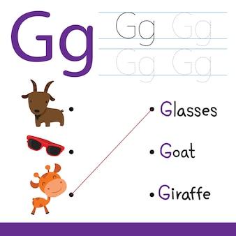 Arbeitsblatt-vektordesign für kind