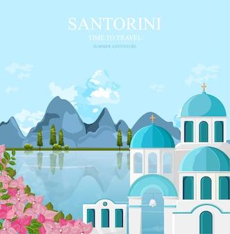 Architekturfassaden santorini griechenland