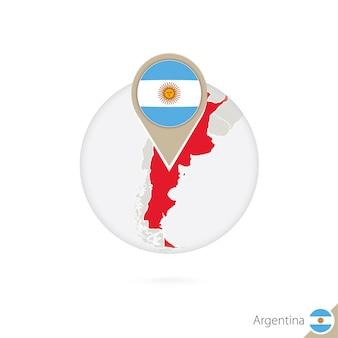 Argentinien-karte und flagge im kreis. karte von argentinien, argentinien-flaggenstift. karte von argentinien im stil der welt. vektor-illustration.