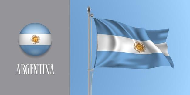 Argentinien wehende flagge am fahnenmast und runde symbolvektorillustration. realistisches 3d-modell mit design der argentinischen flagge und kreistaste