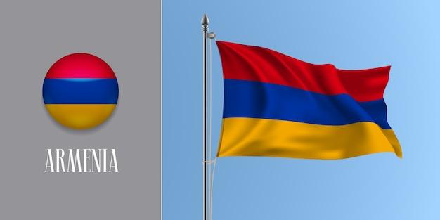 Armenien, die flagge auf fahnenmast und runder symbolillustration winken