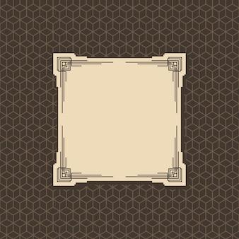Art-deco-rahmen. grafikmusterkultur des kunstwerks. orante hochzeitseinladung. vintage retro-stil banner oder etikettendesign. vektor-design-objekt.