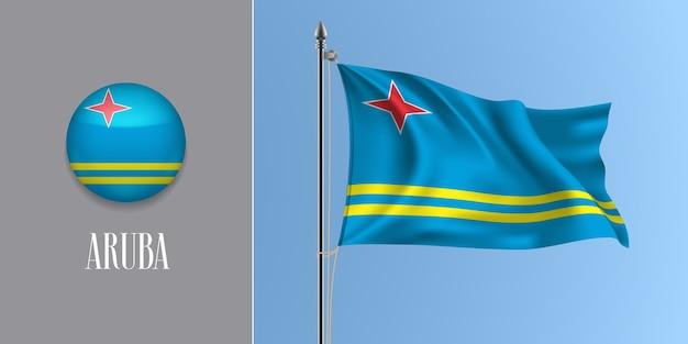 Aruba winkende flagge auf fahnenmast und runder symbolillustration