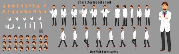 Arzt charakter modellblatt mit laufzyklus animationssequenz