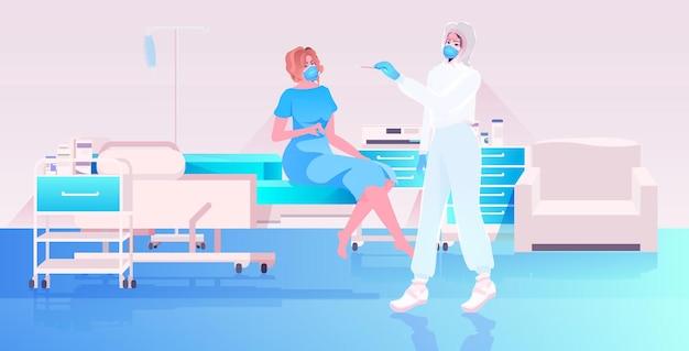 Arzt in maske, der einen tupfertest für eine coronavirus-probe aus einem pcr-diagnoseverfahren für patientinnen durchführt