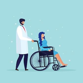 Arzt oder krankenschwester mit rollstuhl für ältere patienten, behinderte menschen. krankenversicherung, unterstützung, untersuchung im krankenhaus. cartoon design