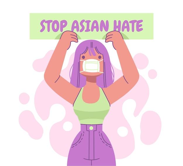 Asiatische hassillustration des organischen flachen stopps