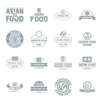 Asiatische lebensmittellogoikonen eingestellt