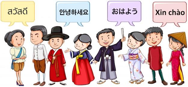 Asiatische leute, die in verschiedenen sprachen grüßen