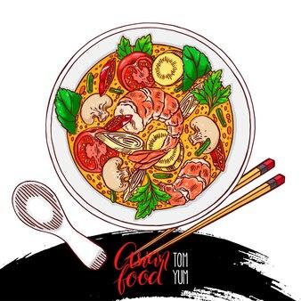 Asiatisches essen. tom yum kung. appetitliche traditionelle thailändische suppe mit garnelen. handgezeichnete illustration