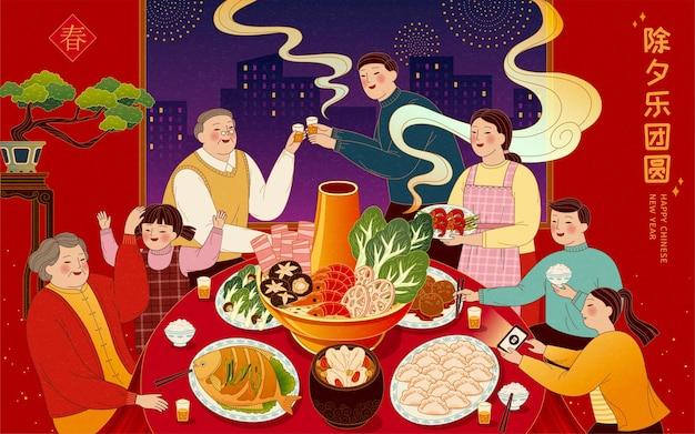 Asiatisches familientreffen, um das fest zu feiern und leckere traditionelle gerichte zu genießen