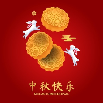 Asiatisches festival im herbst mit 3d-mondkuchen und kaninchen-häschen-illustrationskonzept-plakat-banner-vorlage