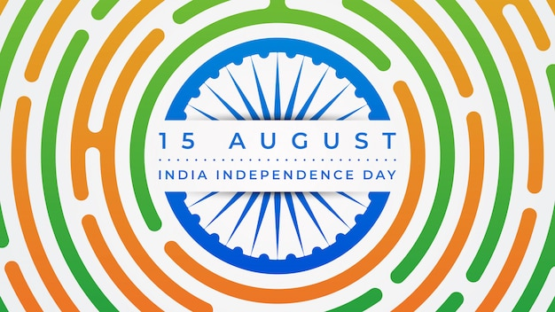 Astract circle line india unabhängigkeitstag banner