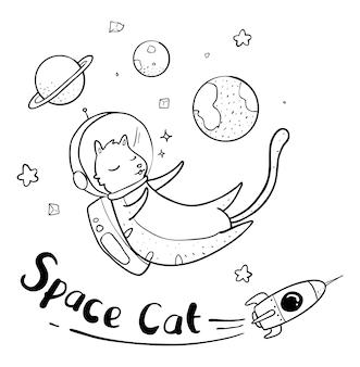 Astronaut katze zeichnung