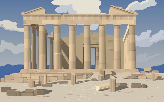 Athen-abbildung parthenon. akropolis.